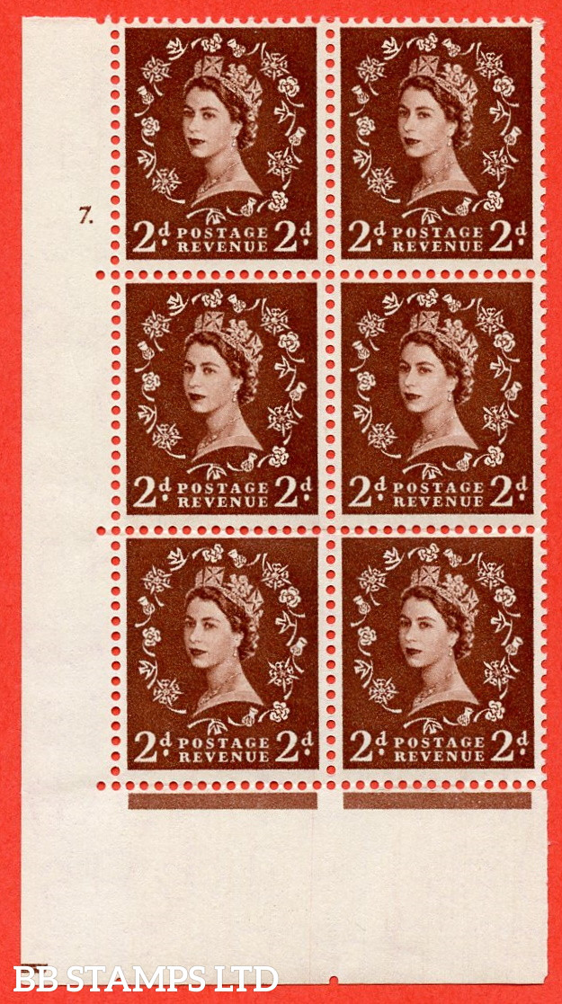"""SG. 543. S37. 2d. Red-brown. A superb UNMOUNTED MINT """" cylinder 7 dot """" control block of 6 with perf type A E/I."""