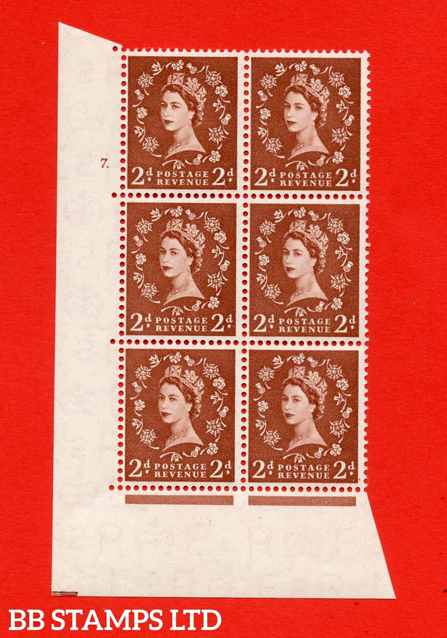 "SG. 543b. S38. 2d. Light Red-brown. A superb UNMOUNTED MINT "" cylinder 7 dot "" control block of 6 with perf type A E/I."