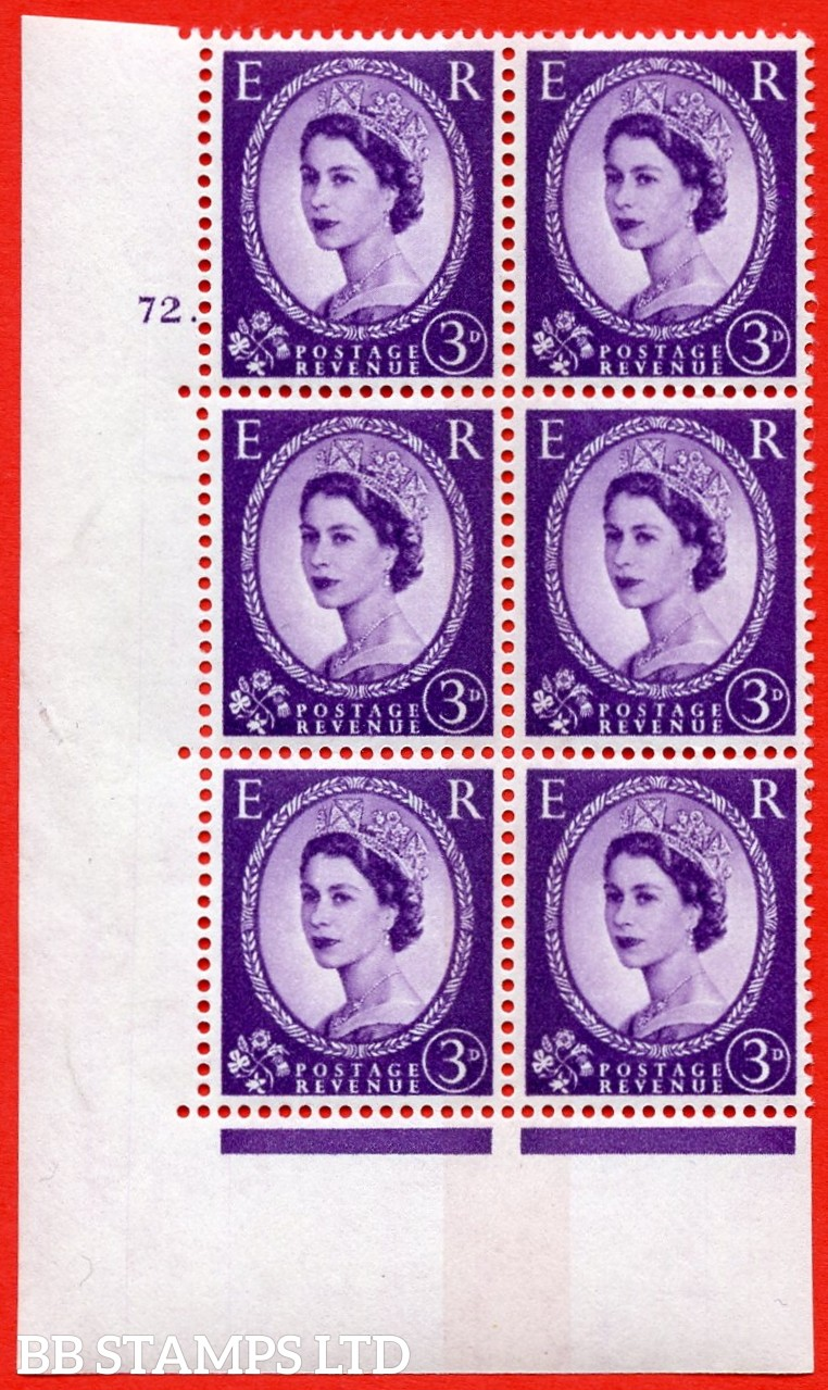 """SG.615c/615ccea. S78/a. 3d Deep lilac. A superb UNMOUNTED MINT """" cylinder 72 dot """" control block of 6 with perf type A (E/I). violet Phosphor 8mm Band."""