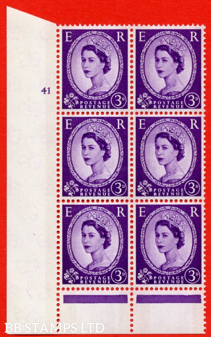 "SG. 615. S74. 3d Deep lilac. A superb UNMOUNTED MINT "" cylinder 41 no dot "" control block of 6 with perf type B (I/P). Green Phosphor."