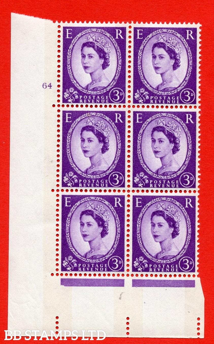 "SG.615. S76. 3d Deep Lilac. A superb UNMOUNTED MINT "" cylinder 64 no dot "" control block of 6 with perf type A (E/I). Blue Phosphor White paper"