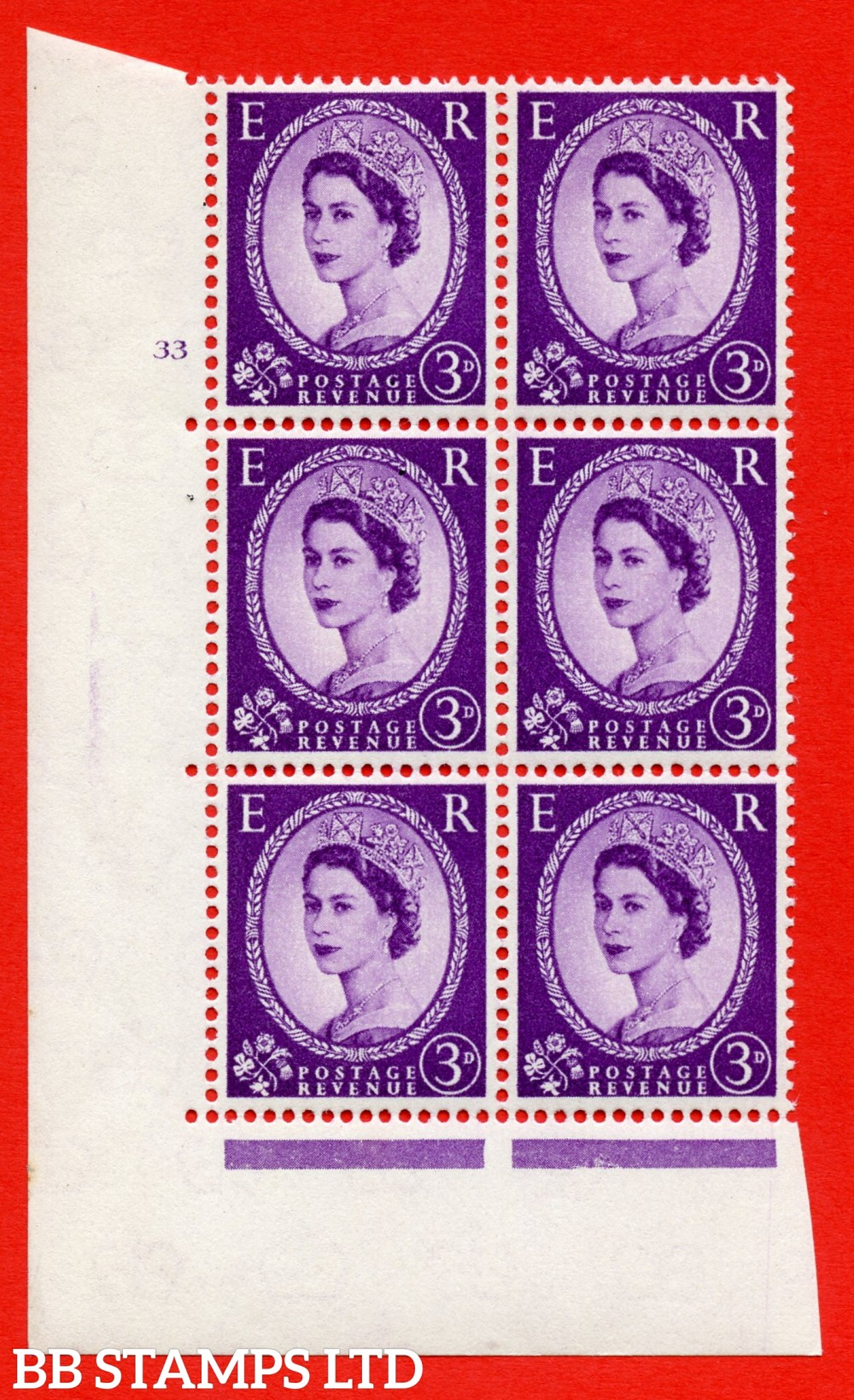 "SG. 575. S70. 3d Deep lilac.Type I. A superb UNMOUNTED MINT "" cylinder 33 no dot "" control block of 6 with perf type A E/I. CREAM paper."