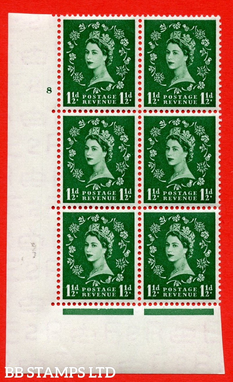 """SG. 517. S25. 1½d Green. A superb UNMOUNTED MINT """" cylinder 8 no dot """" control block of 6 with perf type A E/I."""