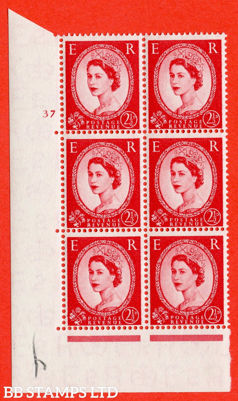 "SG. 544. S52. 2½d. Carmine - Red. A superb UNMOUNTED MINT "" cylinder 37 no dot "" control block of 6 with perf type A E/I."