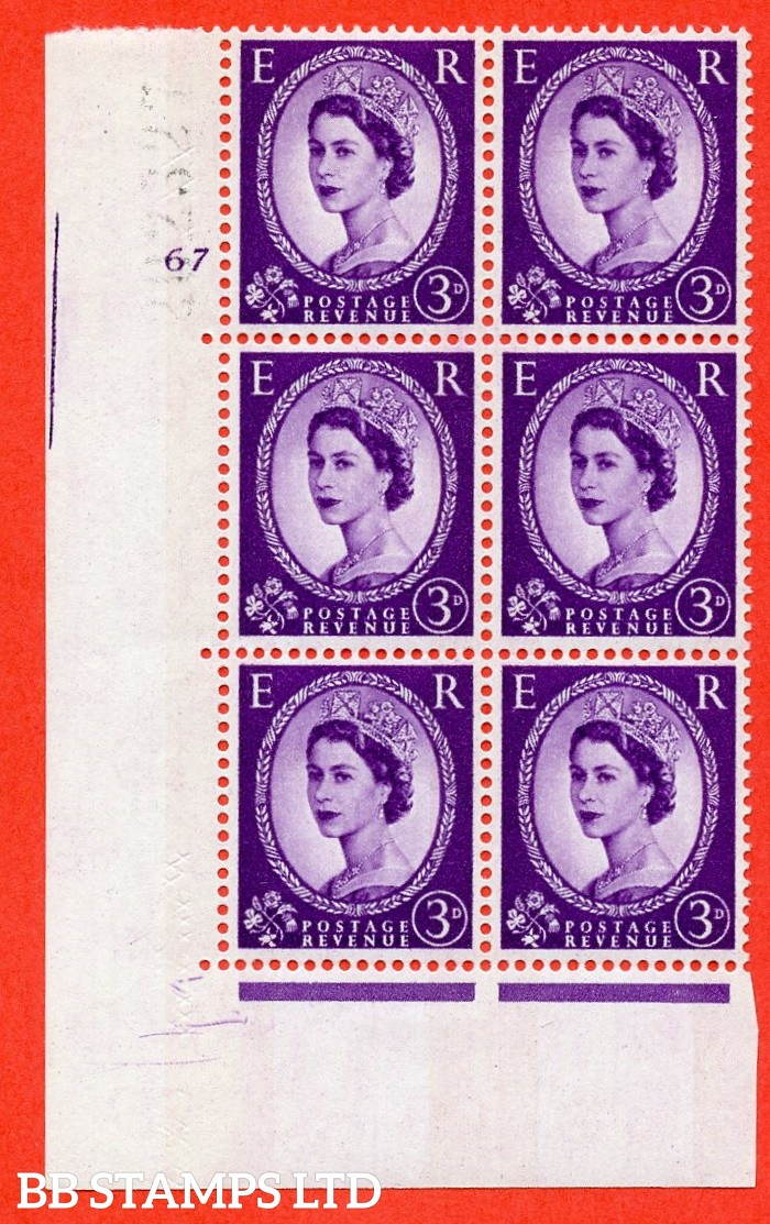 "SG.615. S76. 3d Deep Lilac. A fine mounted mint "" cylinder 67 no dot "" control block of 6 with perf type A (E/I). Blue Phosphor White paper"
