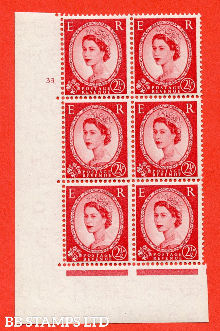 """SG. 544. S52. 2½d. Carmine - Red. A superb UNMOUNTED MINT """" cylinder 33 no dot """" control block of 6 with perf type A E/I."""