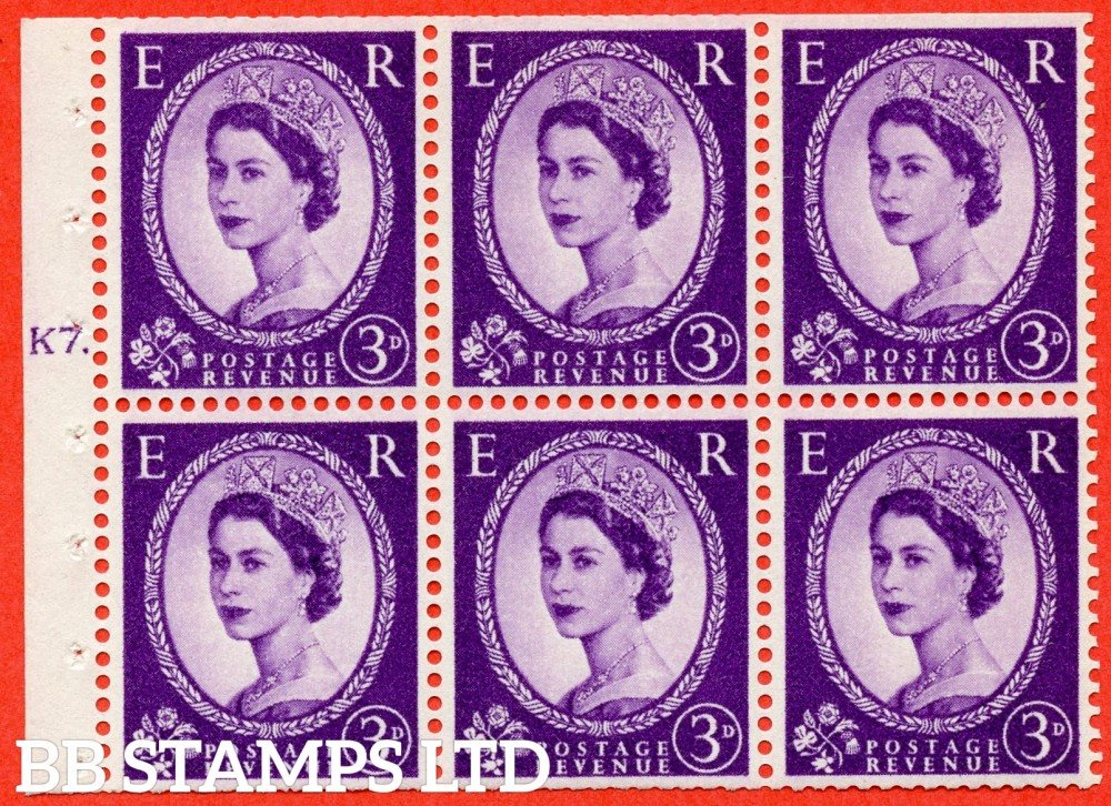"SG. 575. SB92. 3d Deep Lilac. A fine mounted mint cylinder "" K7 T dot "" booklet pane of 6. Perf type (Iet) with TRIMMED PERFS. Smooth edge. Cream paper."