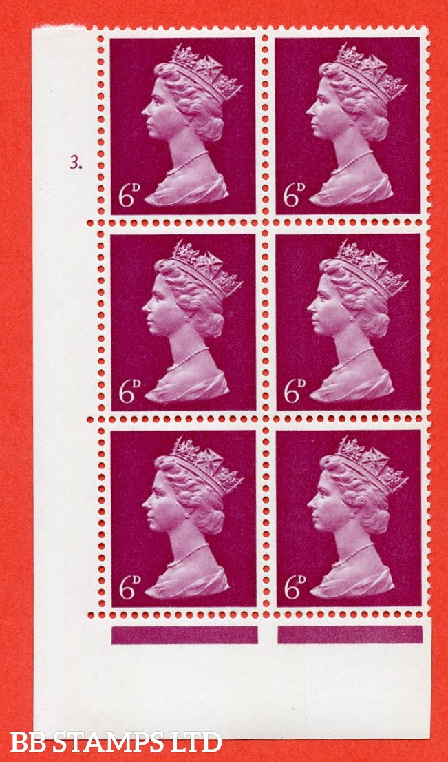 "SG. 736. U18. 6d bright reddish purple  A superb UNMOUNTED MINT "" cylinder 3 dot "" control block of 6 with perf type A E/I. PVA gum. Head A."