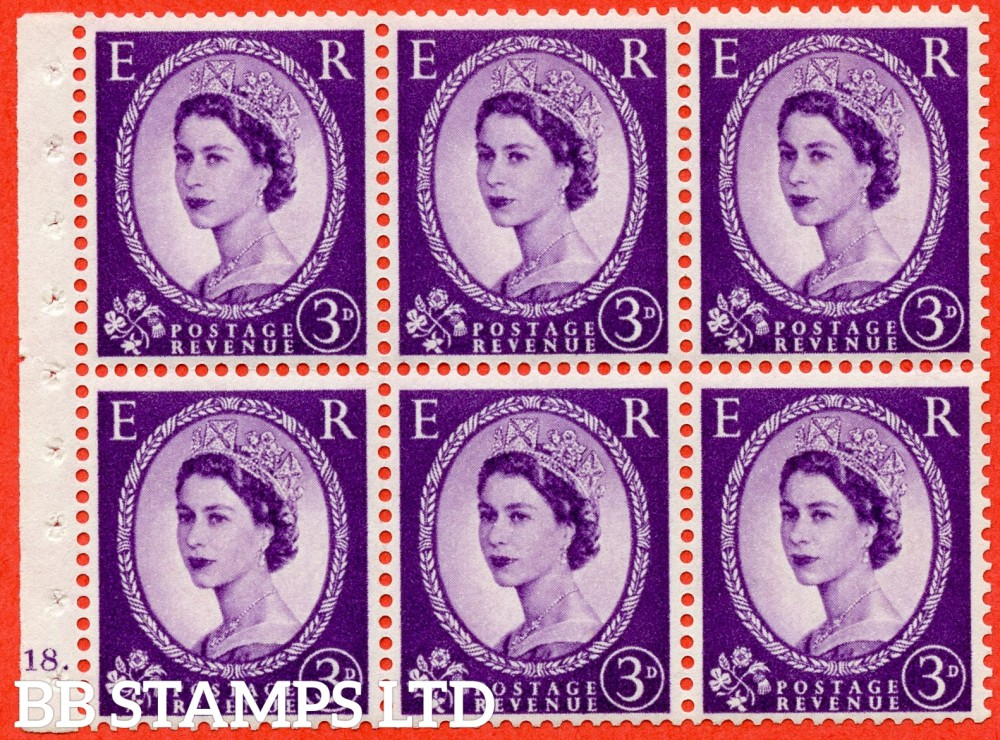 "SG. 575. SB92. 3d Deep Lilac. A fine mounted mint cylinder "" K18 dot "" booklet pane of 6. Perf type (Iet) with TRIMMED PERFS. Smooth edge. Cream paper."