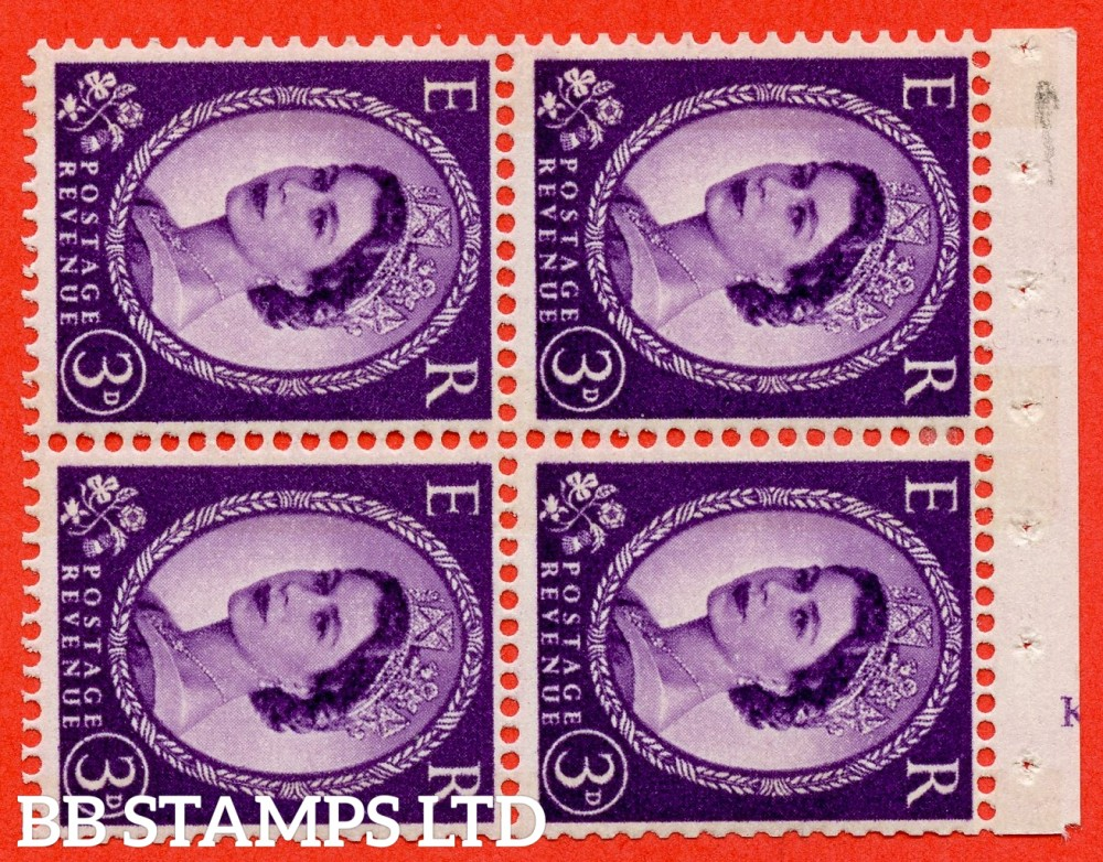 "SG. 615. SB101. 3d Deep Lilac. A fine mounted mint cylinder "" K19 no dot "" booklet pane of 4. Perf type (I) with TRIMMED PERFS. Smooth edge. Cream Paper."