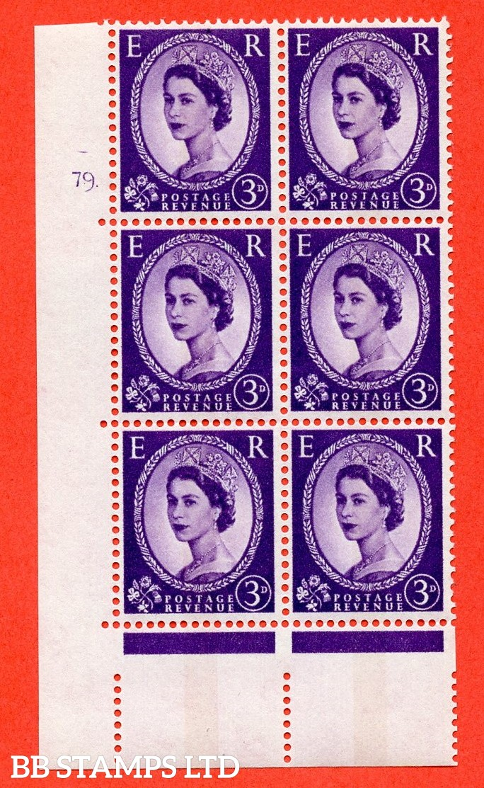 "SG.615ce. S79. 3d Deep Lilac. A superb UNMOUNTED MINT "" cylinder 79 dot "" control block of 6 with perf type A (E/I). Violet Phosphor 9½mm band."