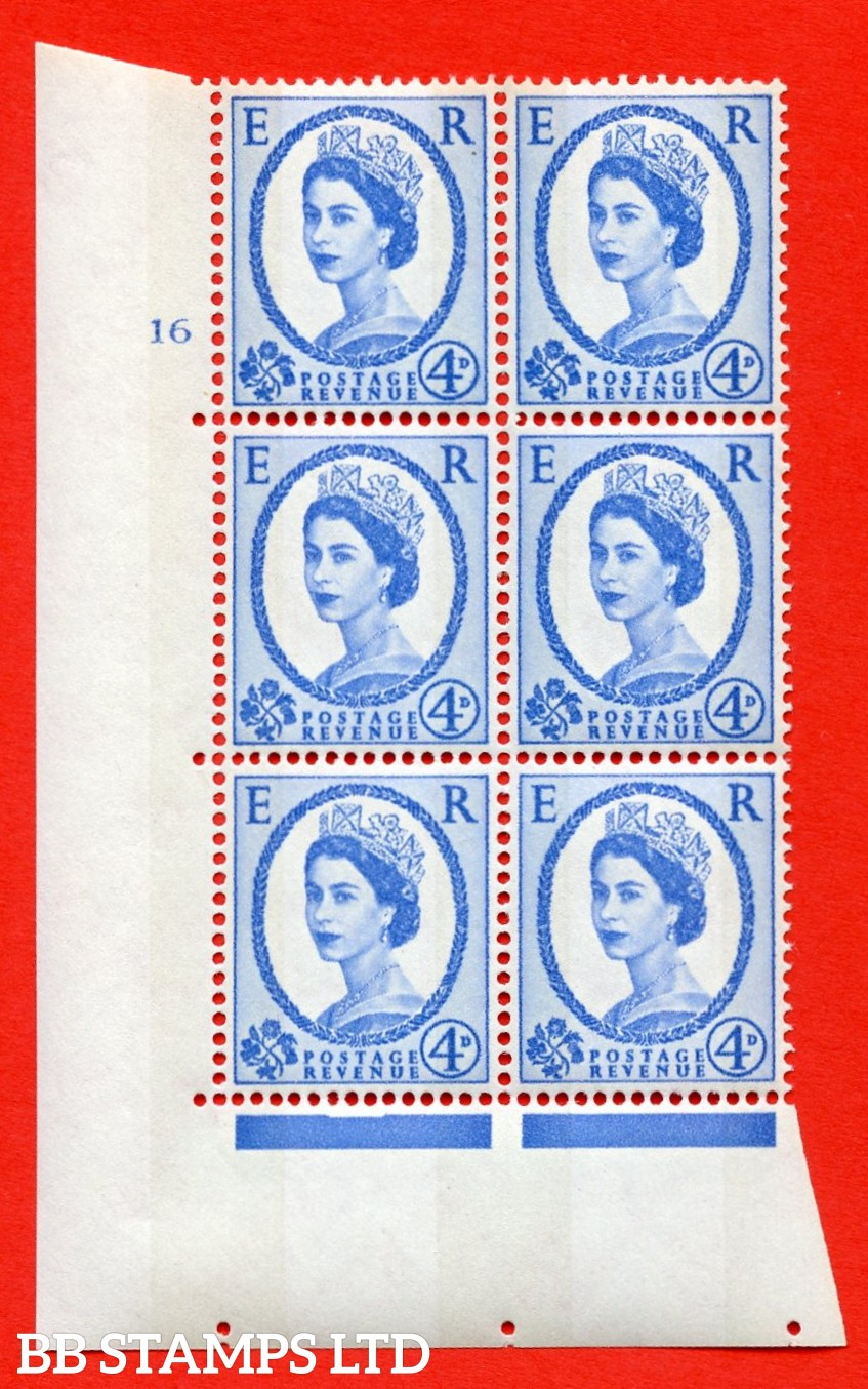 "SG.616a. S92. 4d Deep Ultramarine. A superb UNMOUNTED MINT "" cylinder 16 no dot "" control block of 6 with perf type A (E/I). violet Phosphor 9½mm Band."