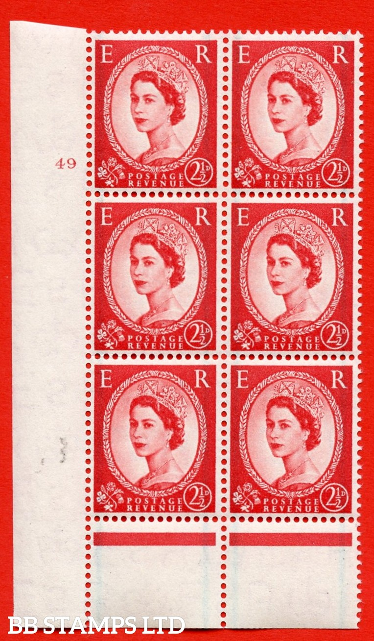"""SG. 565. S54. 2½d Carmine - red. A superb UNMOUNTED MINT """" cylinder 49 no dot """" control block of 6 with perf type B I/P."""