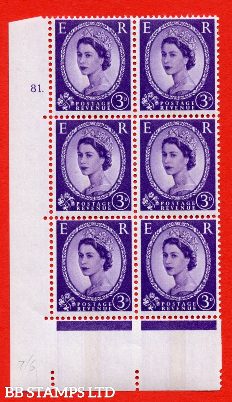 "SG.615ce. S79. 3d Deep Lilac. A superb UNMOUNTED MINT "" cylinder 81 dot "" control block of 6 with perf type A (E/I). violet Phosphor 9½mm Band."