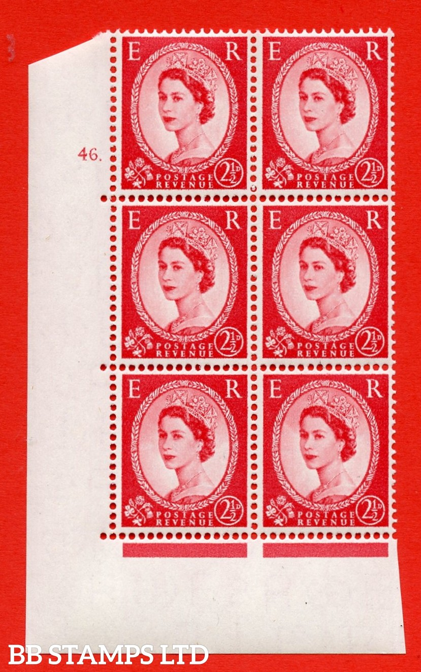 """SG. 544b. S53. 2½d. Carmine - Red. A superb UNMOUNTED MINT """" cylinder 46 dot """" control block of 6 with perf type A E/I."""