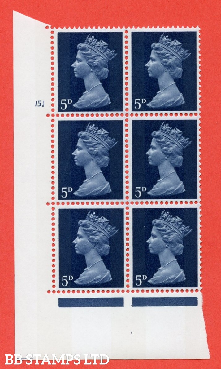 """SG. 735. U17. 5d royal blue shade 2  A superb UNMOUNTED MINT """" cylinder 15 dot """" control block of 6 with perf type A E/I. PVA gum. Head B."""