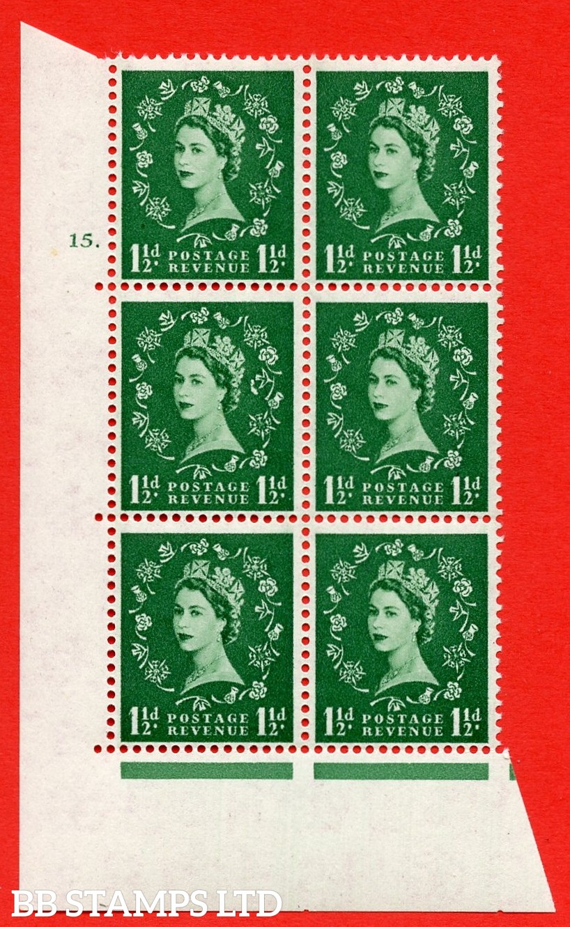 SG. 542. S26i. 1½d. Green. A superb MOUNTED MINT example from cylinder block 15 dot with a Butterfly flae ERROR R.19/1 variety.