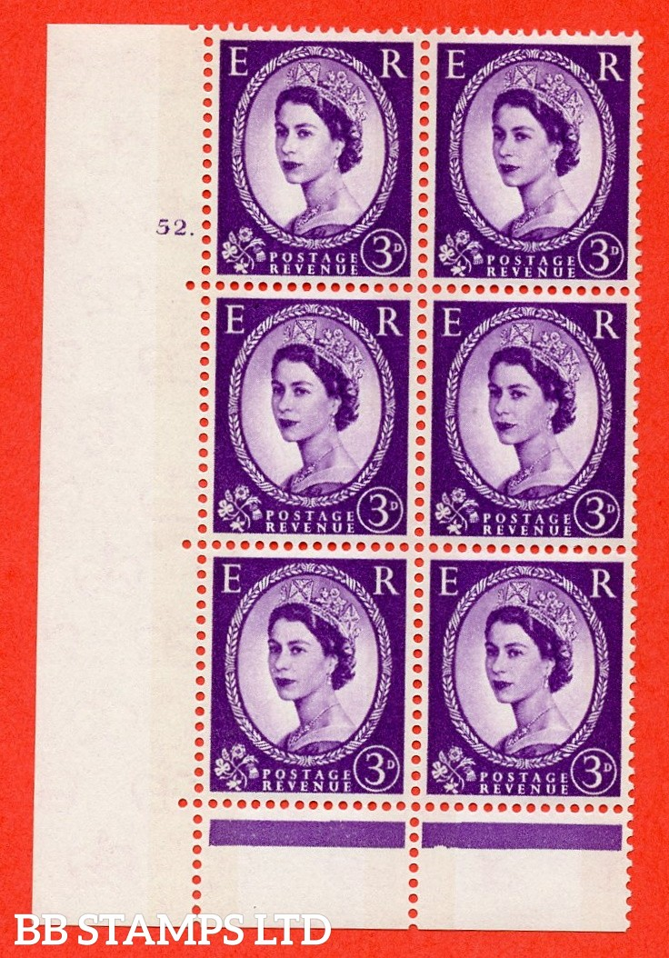 "SG.615. S75. 3d Deep Lilac. A fine mounted mint "" cylinder 52 dot "" control block of 6 with perf type C (E/P). Blue Phosphor Cream paper."
