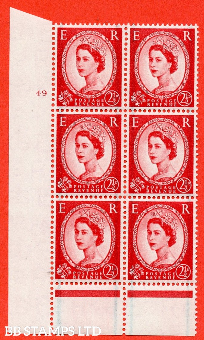 "SG. 565. S54. 2½d Carmine - red. A superb UNMOUNTED MINT "" cylinder 49 no dot "" control block of 6 with perf type B I/P."