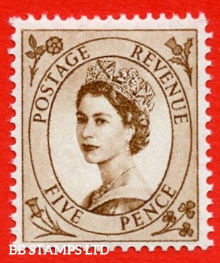 SG. 578. S102b. 5d Brown. A superb UNMOUNTED MINT example. Single from cylinder 1 no dot. White paper. With a spot on daffodil ERROR. R.10/12 variety.