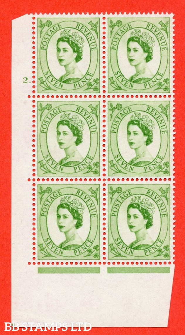 "SG. 580. S117. 7d Bright green. A superb UNMOUNTED MINT "" cylinder 1 no dot "" control block of 6 with perf type A E/I. WHITE paper."
