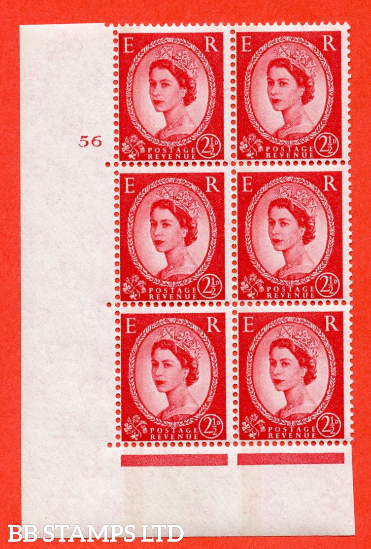 """SG.614a. S65. 2½d Carmine red. LB Photo. A superb UNMOUNTED MINT """" cylinder 56 no dot """" control block of 6 with perf type A (E/I). Blue Phosphor White paper"""