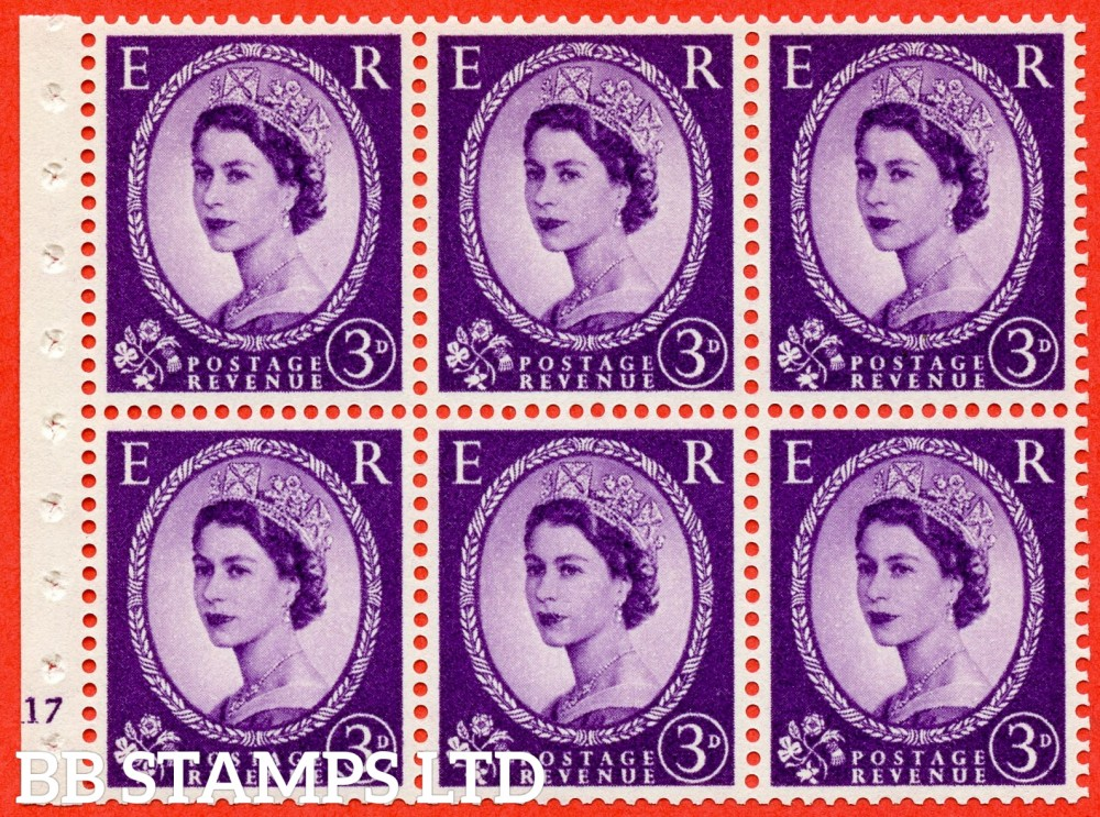 "SG. 575. SB92. 3d Deep Lilac. A fine UNMOUNTED MINT cylinder "" K17 no dot "" booklet pane of 6. Perf type (I) with GOOD PERFS. Smooth edge. Cream paper."