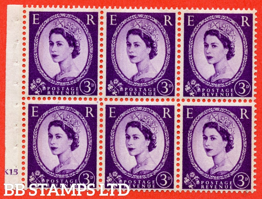 """SG. 615. SB99. 3d Deep Lilac. A fine mounted mint cylinder """" K15 no dot """" booklet pane of 6. Perf type (I) with TRIMMED PERFS. Smooth edge. Cream Paper."""