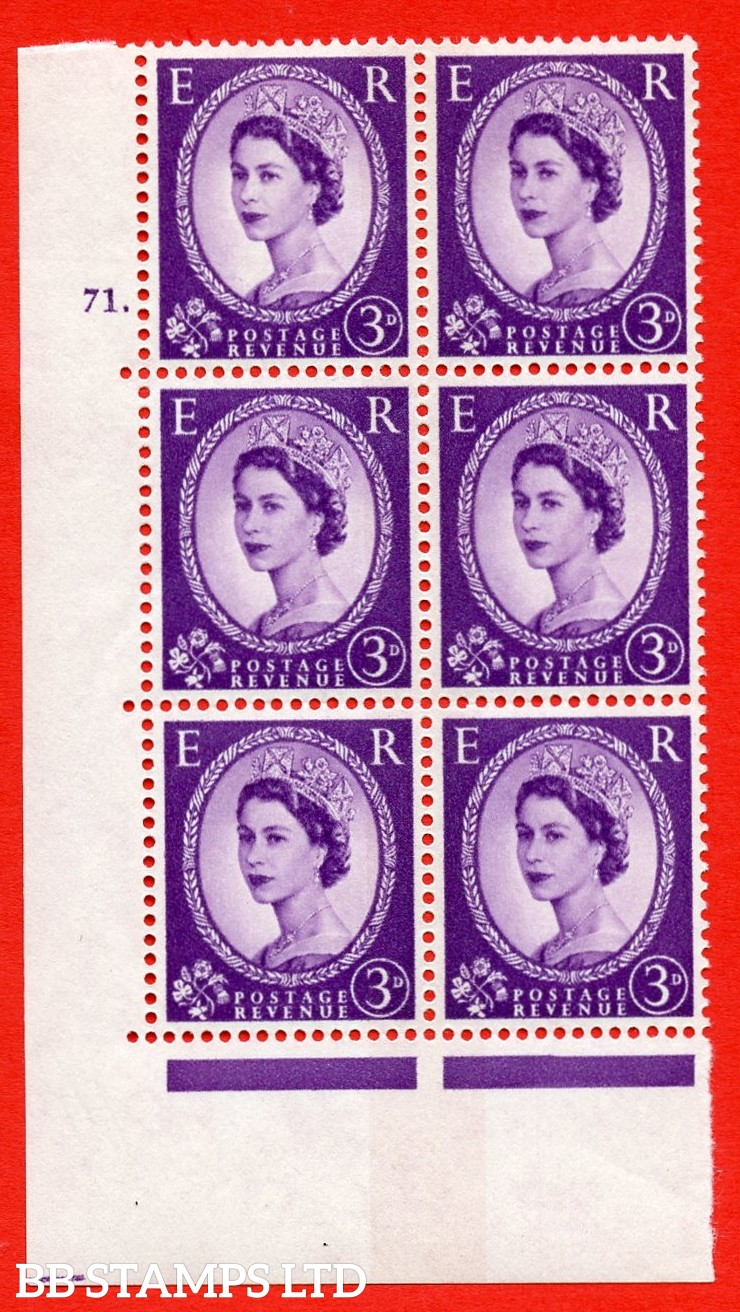 """SG.615c/615ccea. S78/a. 3d Deep lilac. A superb UNMOUNTED MINT """" cylinder 71 dot """" control block of 6 with perf type A (E/I). violet Phosphor 8mm Band."""