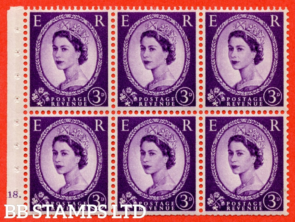 "SG. 615. SB100. 3d Deep Lilac. A fine UNMOUNTED MINT cylinder "" K18 dot "" booklet pane of 6. Perf type (Iet) with TRIMMED PERFS. Smooth edge. White Paper."