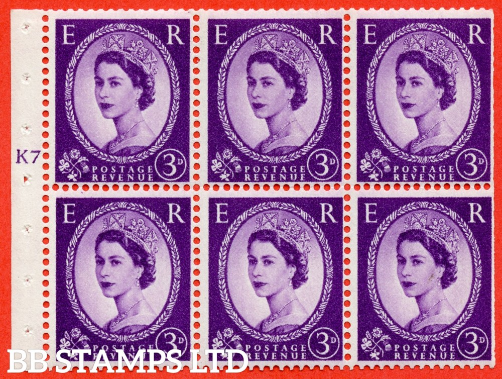 "SG. 575. SB92. 3d Deep Lilac. A fine mounted mint cylinder "" K7 T no dot "" booklet pane of 6. Perf type (I) with TRIMMED PERFS. Smooth edge. Cream paper."