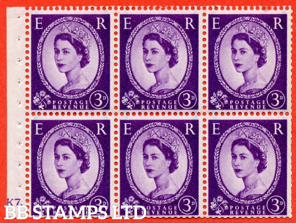"SG. 592. SB97. 3d Deep Lilac. A fine UNMOUNTED MINT cylinder "" K7 dot "" booklet pane of 6. Perf type (Ieb) with TRIMMED PERFS. Smooth edge."
