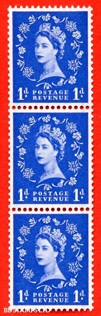 SG. 562. S15b. 1d Ultramarine. A superb UNMOUNTED MINT example. Upright coil strip of 3. With a daffodil stem flaw. ERROR. Roll 2 variety.