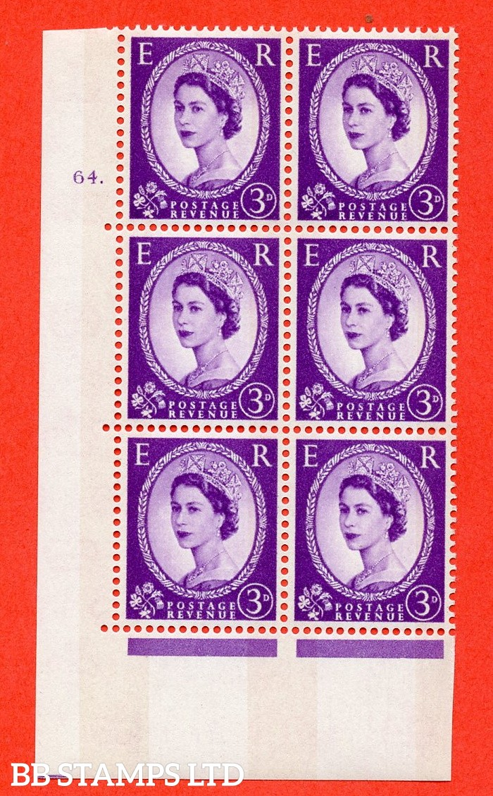 "SG.615. S76. 3d Deep Lilac. A superb UNMOUNTED MINT "" cylinder 64 dot "" control block of 6 with perf type A (E/I). Blue Phosphor White paper"