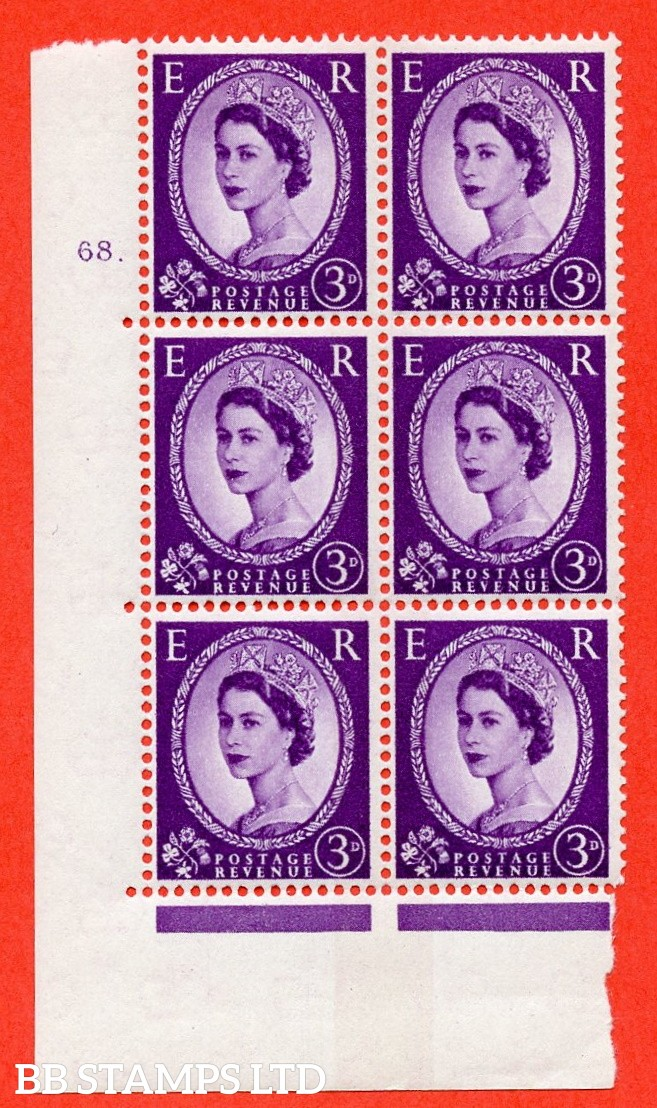 "SG.615c. S77/a. 3d Deep Lilac. A fine mounted mint "" cylinder 68 no dot "" control block of 6 with perf type A (E/I). Blue Phosphor White paper"