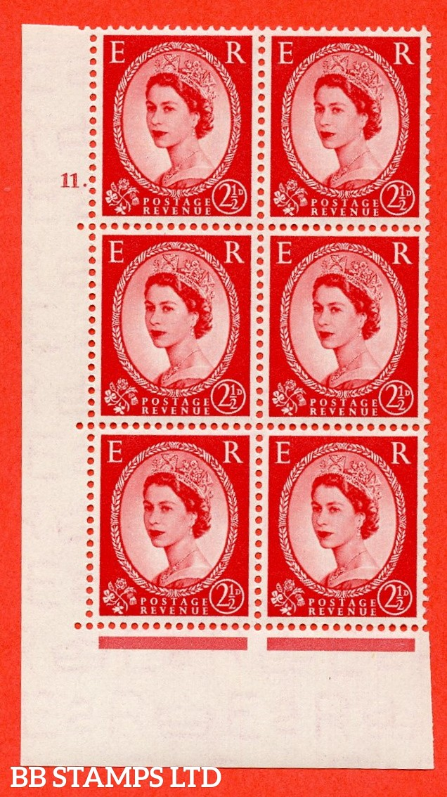 "SG. 519. S50. 2½d Carmine Red. A superb UNMOUNTED MINT "" cylinder 11 dot "" control block of 6 with perf type A E/I."