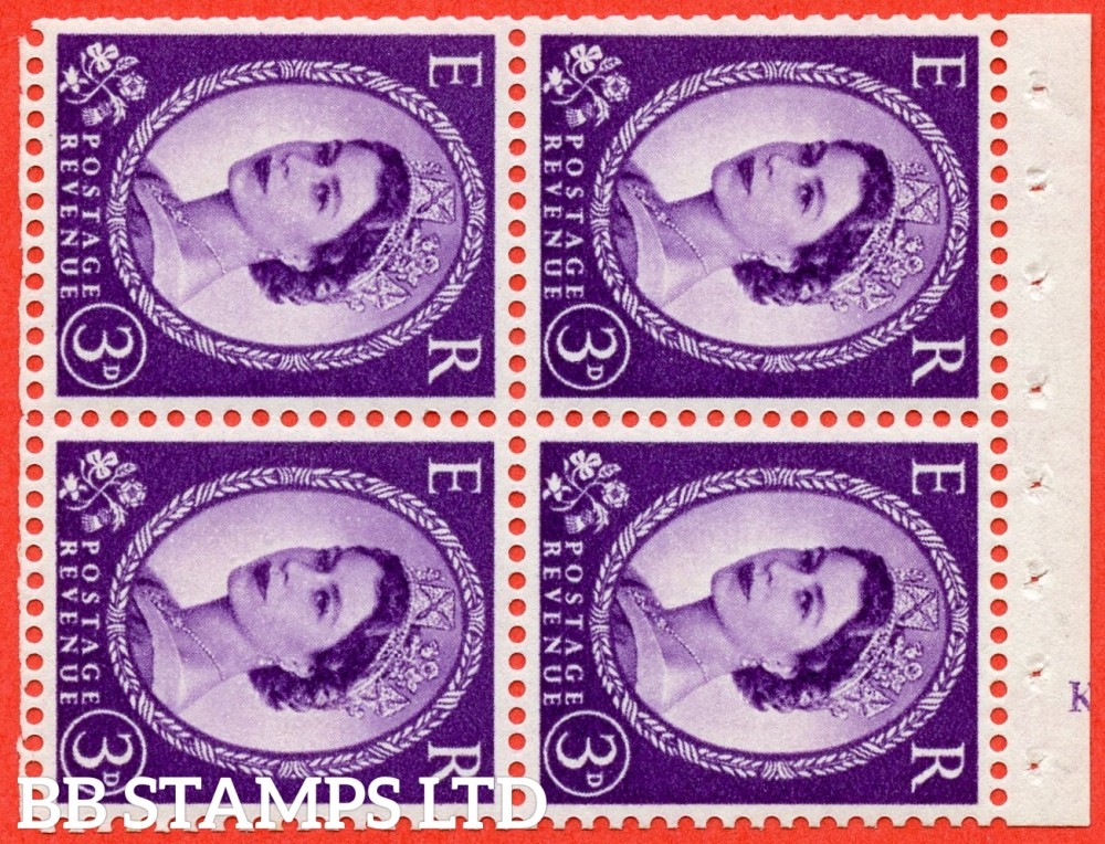 "SG. 575. SB95. 3d Deep Violet. A fine UNMOUNTED MINT cylinder "" K19  no dot "" booklet pane of 4. Perf type (I) with TRIMMED PERFS. Smooth edge. Cream paper."