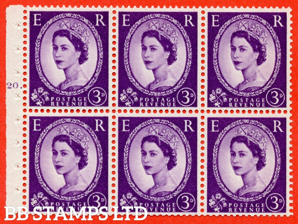 """SG. 575. SB93. 3d Deep Lilac. A fine UNMOUNTD MINT cylinder """" K20 T dot """" booklet pane of 6. Perf type (Iet) with GOOD PERFS. Rough edge. White paper."""