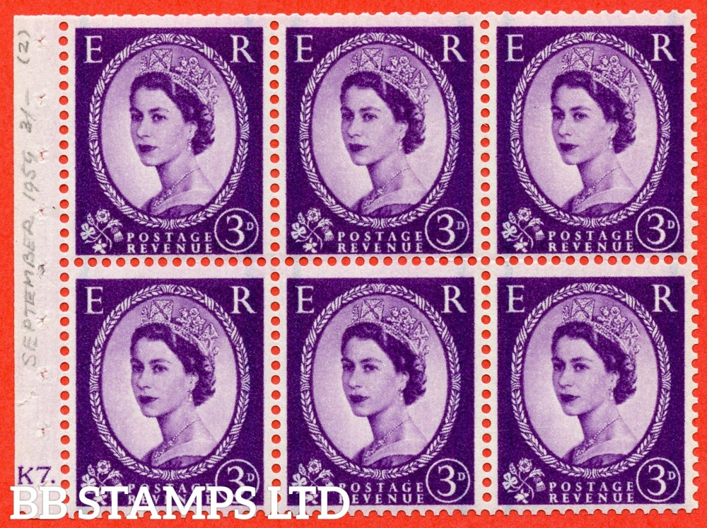 "SG. 592. SB97. 3d Deep Lilac. A fine UNMOUNTED MINT cylinder "" K7 dot "" booklet pane of 6. Perf type (Ieb) with GOOD PERFS. Smooth edge."