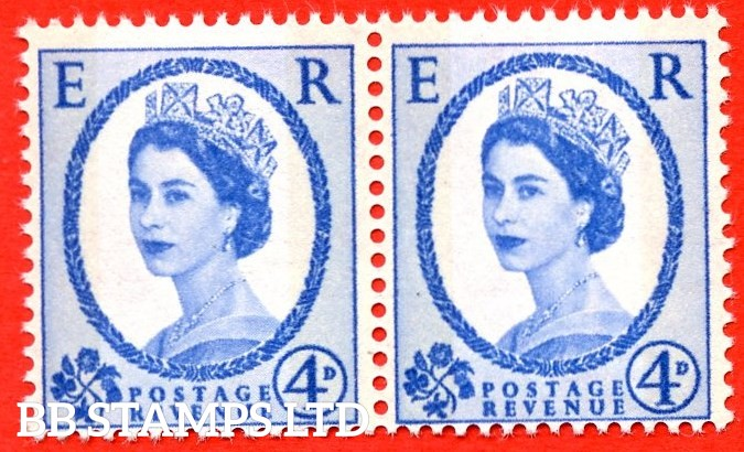 SG. 616a variety S92d. 4d Deep Ultramarine with 9.5mm Violet Phosphor Bands applied Typo ( Letterpress ). A super UNMOUNTED MINT horizontal pair of this NEW FIND which will be listed in the next edition of the SG catalogue. Complete with RPS certificate.