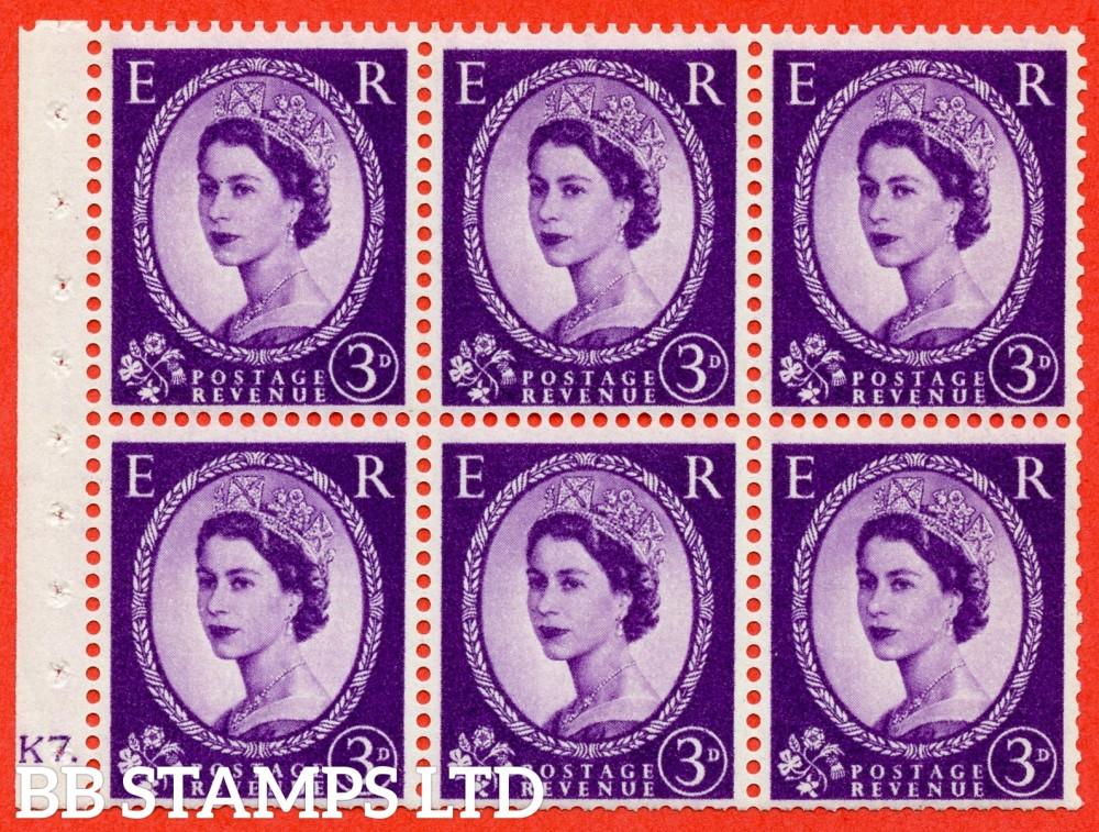 "SG. 575. SB92. 3d Deep Lilac. A fine mounted mint cylinder "" K7 dot "" booklet pane of 6. Perf type (Iet) with TRIMMED PERFS. Smooth edge. Cream paper."