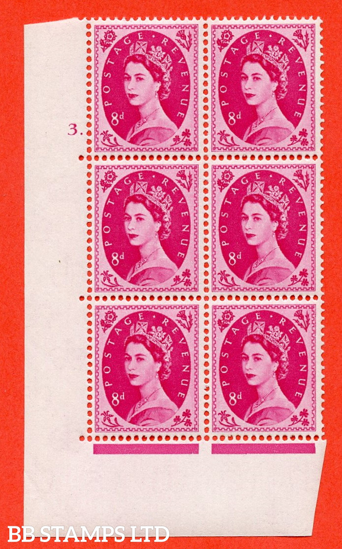 """SG S121. 8d Magenta A superb UNMOUNTED MINT """" cylinder 3 dot """" control block of 6 with perf type A (E/I). CREAM paper."""