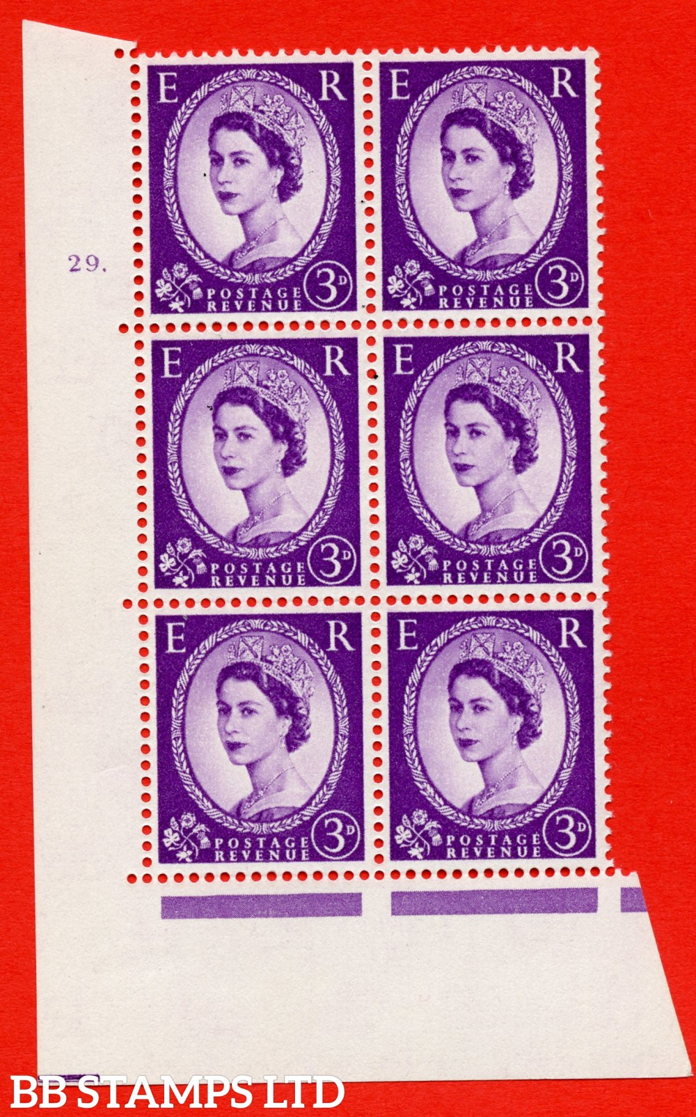 "SG. 575. S70. 3d Deep lilac.Type I. A superb UNMOUNTED MINT "" cylinder 29 dot "" control block of 6 with perf type A E/I. CREAM paper."