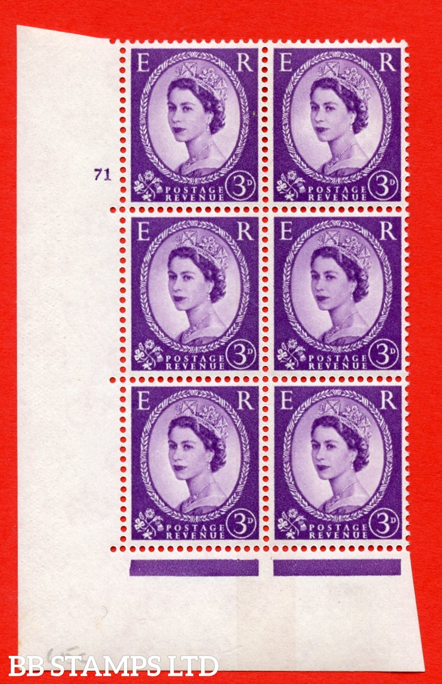 """SG.615c/615ccea. S78/a. 3d Deep lilac. A superb UNMOUNTED MINT """" cylinder 71 no dot """" control block of 6 with perf type A (E/I). violet Phosphor 8mm Band."""