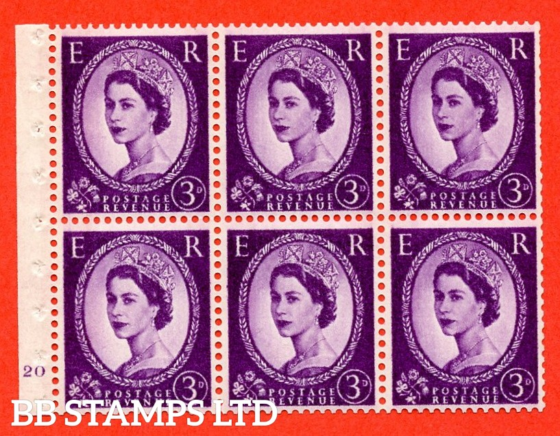 "SG. 615. SB100. 3d Deep Lilac. A fine UNMOUNTED MINT cylinder "" K20 no dot "" booklet pane of 6. Perf type (I) with TRIMMED PERFS. Smooth edge. White Paper."