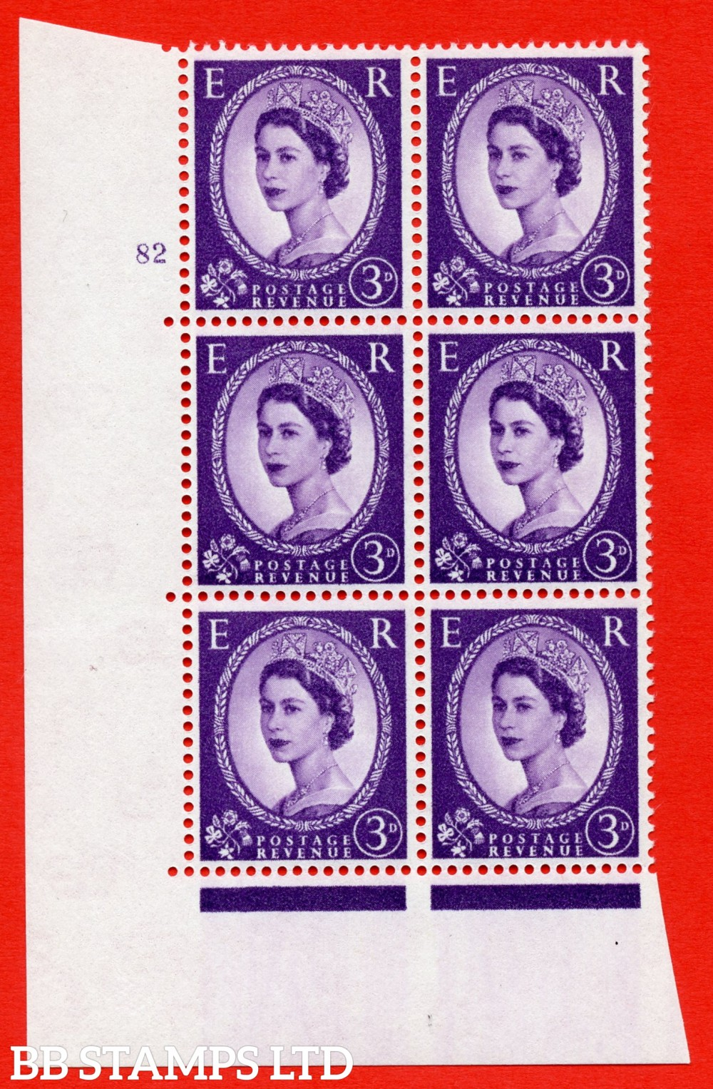 "SG. 575. S71. 3d Deep Lilac. A superb UNMOUNTED MINT "" cylinder 82 no dot "" control block of 6 with perf type A E/I. WHITE paper."