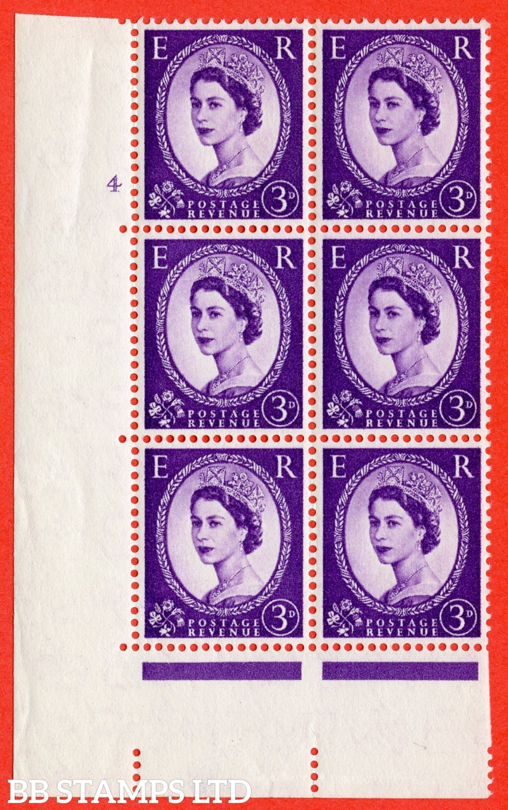 "SG. 545. S68. 3d. Deep - Lilac. A superb UNMOUNTED MINT "" cylinder 4 no dot "" control block of 6 with perf type A E/I."