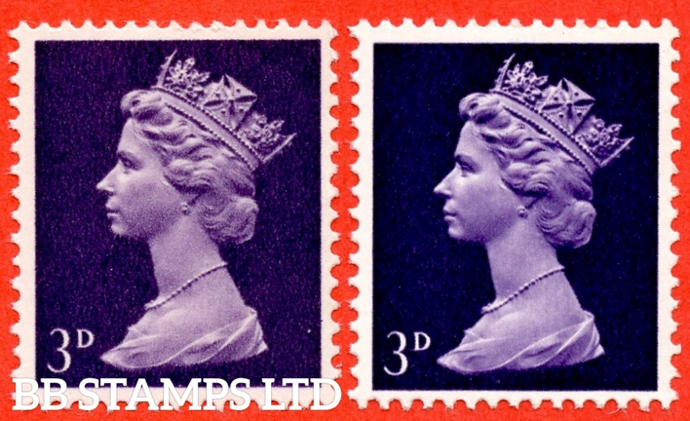 SG. 730 a. U10a. 3d Violet ( 2 Bands ). UNCOATED PAPER. A SUPERB UNMOUNTED MINT example of this RARE QEII ERROR. Only 6 examples recorded. Complete with RPS certificate and a GREAT RARITY. With normal for comparison.