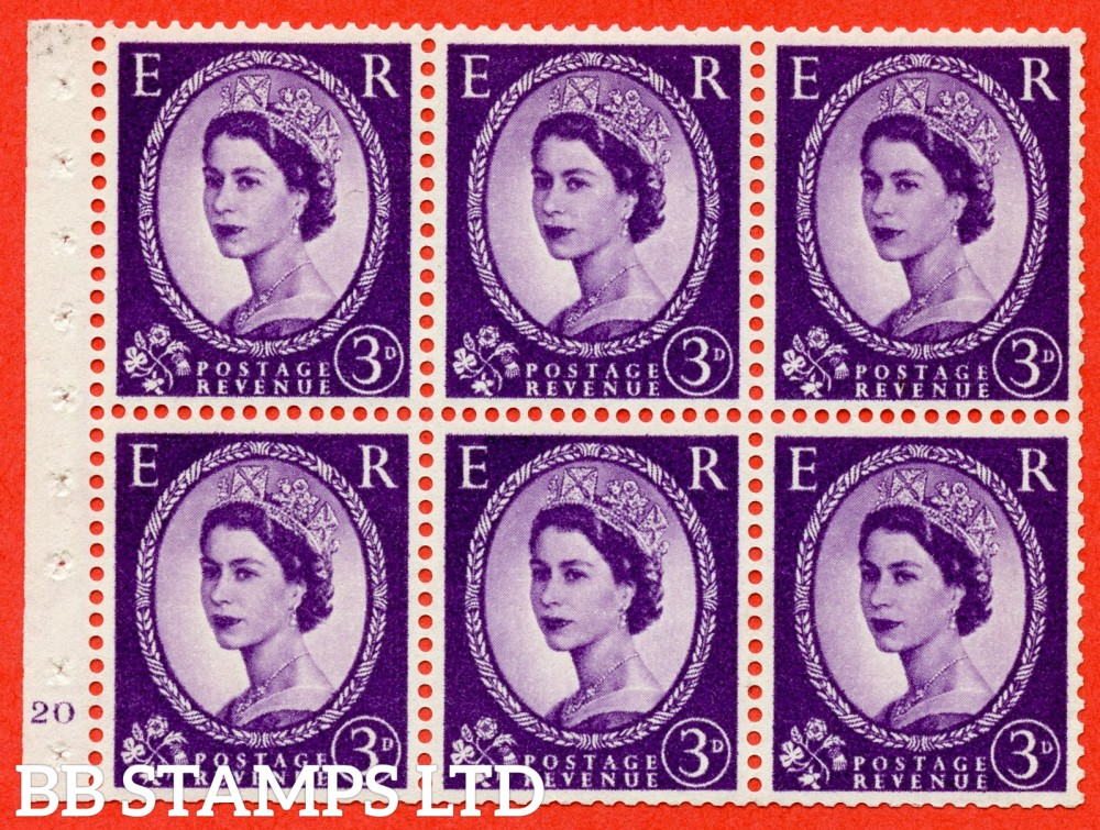 "SG. 575. SB92. 3d Deep Lilac. A fine mounted mint cylinder "" K20 no dot "" booklet pane of 6. Perf type (I) with TRIMMED PERFS. Smooth edge. Cream paper."