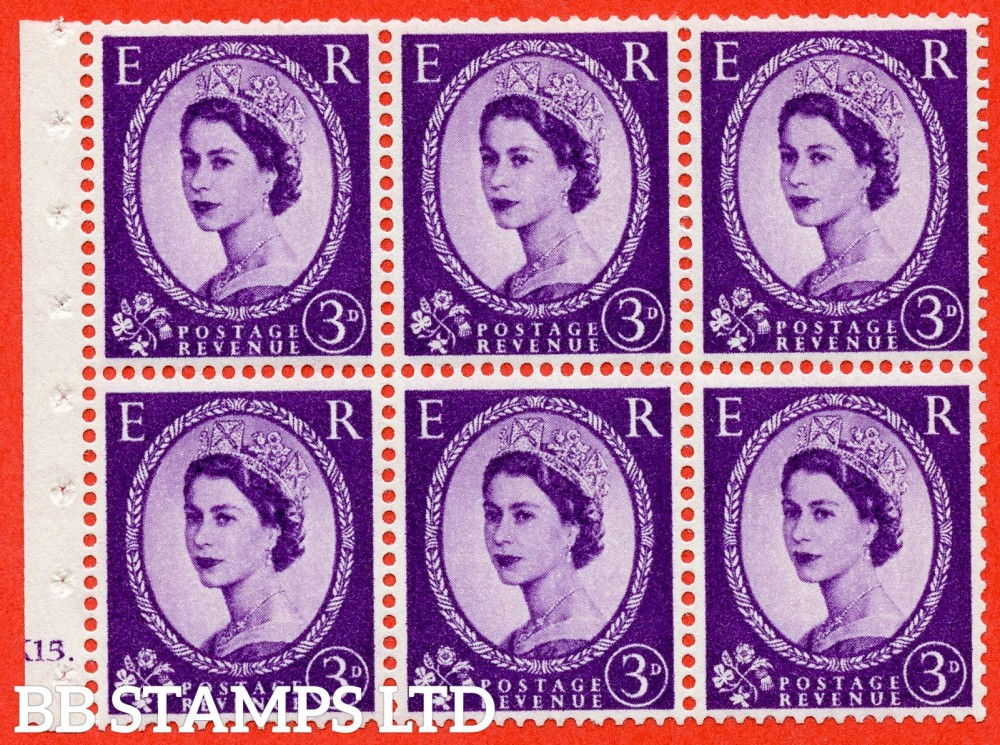 "SG. 575. SB93. 3d Deep Lilac. A fine mounted mint cylinder "" K15 dot "" booklet pane of 6. Perf type (Ieb) with TRIMMED PERFS. Smooth edge. White paper."